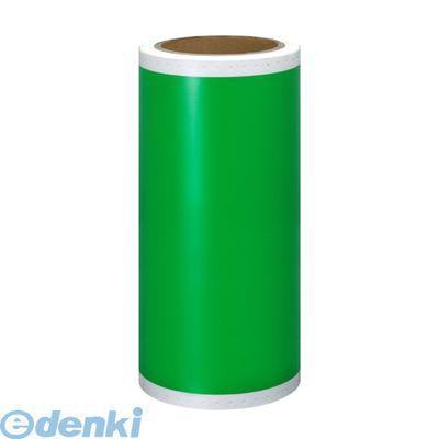 マックス(MAX) [SL-S205KN グリーン] ビーポップ200タイプ蛍光色屋内用シート SLS205KN グリーン