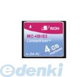 リオン [MC-40HS2] メモリカード4GB MC40HS2