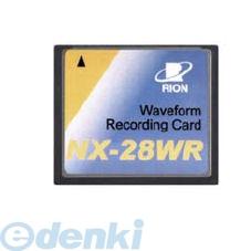 リオン NX-28WR 波形収録カード NX28WR