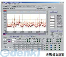 リオン VM-53PA1 振動レベル計データ管理ソフト VM53PA1