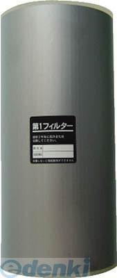 前田シェル M-140-1F 第1エレメント M1401F【送料無料】