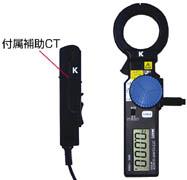 【納期-約2.5ヶ月】マルチ計測器 MULTI MCL4000F 3CT方式リークメーター MCL-4000F