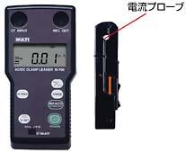 マルチ計測器(MULTI) [M700] DCクランプリーカー M-700【送料無料】
