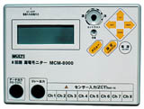 【個数:1個】マルチ計測器 MULTI ZCT40SCM mcm8000用zct40 ZCT-40SCM