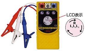 【個数:1個】マルチ計測器 MULTI CN1222A LCD表示三相検相器 887PR CN-1222A