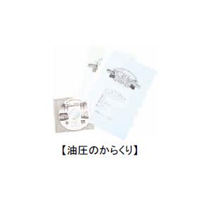 アドウィン(ADWIN) [01CD-OP1] 油圧のからくり 01CDOP1【送料無料】