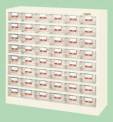 【個人宅配送不可】サカエ(SAKAE) [HFW-48TI] 「直送」【代引不可・他メーカー同梱不可】「車上渡し」 ハニーケース 樹脂ボックス HFW48TI