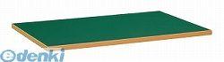 【個人宅配送不可】サカエ [CM-9060FTSET] 「直送」【代引不可・他メーカー同梱不可】「車上渡し」 オプション天板 CM9060FTSET