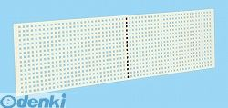 【ポイント最大29倍 3月25日限定 要エントリー】【個人宅配送不可】【個数:1個】サカエ LSN-1200P 直送 代引不可・他メーカー同梱不可 車上渡し ラインシステム用オプション・パンチングパネル LSN1200P