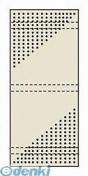 【個人宅配送不可】サカエ [PO-601HN] 「直送」【代引不可・他メーカー同梱不可】「車上渡し」 パンチングウォールシステム PO601HN