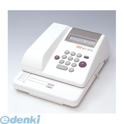 マックス(MAX)[EC-510] マックス 電子チェックライタ【1台】 EC510
