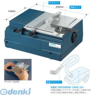 ホーザン HOZAN K-111 PCBカッター K111 ドライバー生産加工用品電気・電子部品基板用品