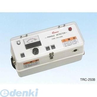 サンコウ電子 TRC-250A ピンホール探知器 TRC250A