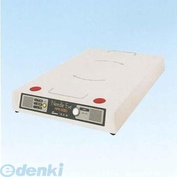 サンコウ電子 APA-3000 検針器 鉄片探知器 APA3000