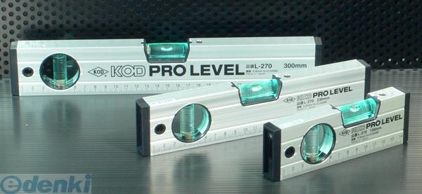 アカツキ製作所 L-270-1800 KOD 箱型アルミレベル L2701800