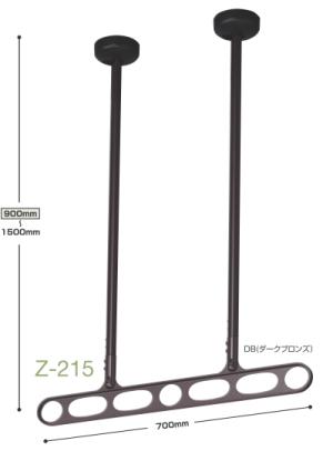 【ポイント最大29倍 3月25日限定 要エントリー】川口技研 Z-215-DB ホスクリーン Z215DB 【2本入り】