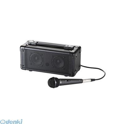 サンワサプライ [MM-SPAMP] マイク付き拡声器スピーカー MMSPAMP【送料無料】