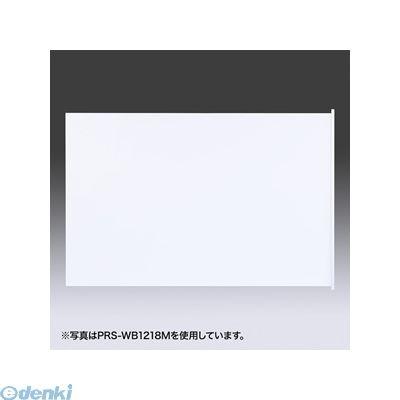 【個数:1個】サンワサプライ PRS-WB1212M プロジェクタースクリーン マグネット式 PRSWB1212M