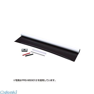 サンワサプライ [PRS-WB9018] プロジェクタースクリーン(マグネット式) PRSWB9018【送料無料】