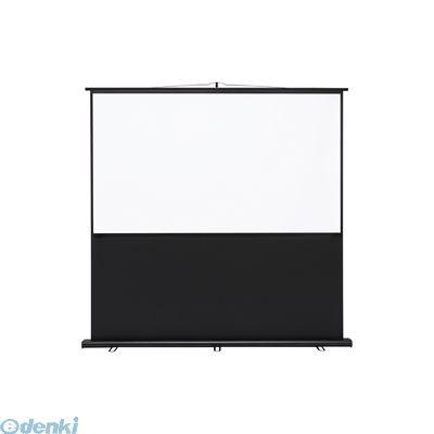 【個数:1個】サンワサプライ [PRS-Y80HD] プロジェクタースクリーン(床置き式) PRSY80HD