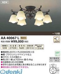 コイズミ照明 [AA40067L] LEDシャンデリア【送料無料】
