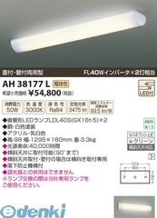 コイズミ照明 [AH38177L] LEDシーリング【送料無料】
