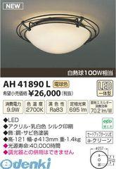 コイズミ照明 [AH41890L] LEDシーリング【送料無料】