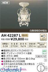 コイズミ照明 AH42287L LED直付器具【送料無料】