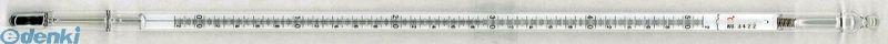 【個数:1個】日本計量器工業 [JC-1156] 「直送」【代引不可・他メーカー同梱不可】 標準棒状温度計No.6 250~300℃成績表付き JC1156