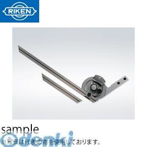 理研計測器 [R-495D] ベベルプロトラクター R495D