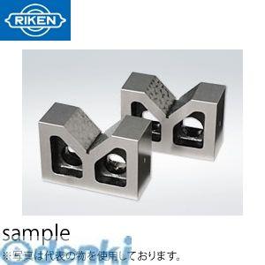 理研計測器 RCV-B150 鋳鉄製VブロックB形 RCVB150【送料無料】