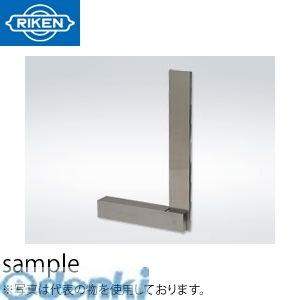 【受注生産品 納期-約1ヵ月】理研計測器 RDS2-750 台付直角定規2級精度 RDS2750