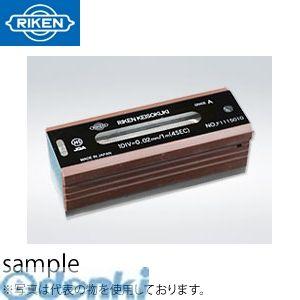 理研計測器 RFL-A2002 平形精密水準器A級 RFLA2002【送料無料】