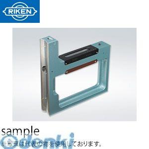 理研計測器 [RHL-1505] 精密h形レベル RHL1505