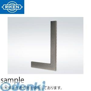 【受注生産品 納期-約1ヵ月】理研計測器 RHS2-1000 平形直角定規2級精度 RHS21000【送料無料】