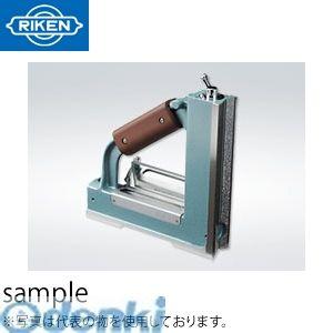 【納期:約2週間】理研計測器 [R-MSL2502] 磁石式スコヤ形水準器 RMSL2502【送料無料】