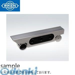 理研計測器 RSB-200 サインバー RSB200【送料無料】