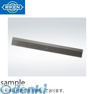 理研計測器 RSHV-500 ベベル形ストレートエッジ RSHV500【送料無料】