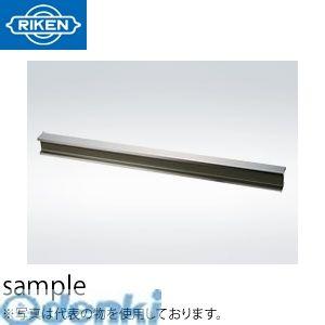 理研計測器 [RSHW-1000Y] コウ形ストレートエッジ焼入 RSHW1000Y【送料無料】