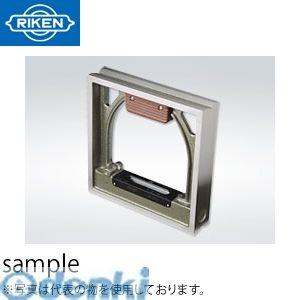 理研計測器 [RSL-3002] 精密水準器角形 RSL3002【送料無料】