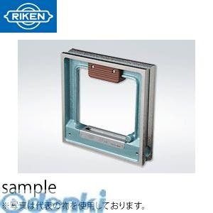 理研計測器 RSL-A1502 角形精密水準器A級 RSLA1502【送料無料】