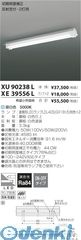 コイズミ照明 [XU90238L] LED防雨防湿型直付【送料無料】