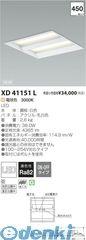 コイズミ照明 [XD41151L] LED埋込器具【送料無料】