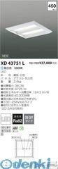 コイズミ照明 [XD43751L] LED埋込器具