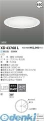 コイズミ照明 XD43768L LED埋込器具【送料無料】