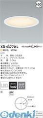コイズミ照明 XD43770L LED埋込器具【送料無料】