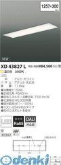 コイズミ照明 XD43827L LED埋込器具【送料無料】