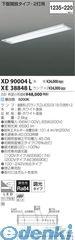 コイズミ照明 [XD90004L] LED埋込器具【送料無料】