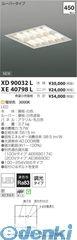 コイズミ照明 [XD90032L] LED埋込器具【送料無料】