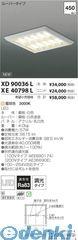 コイズミ照明 [XD90036L] LED埋込器具【送料無料】